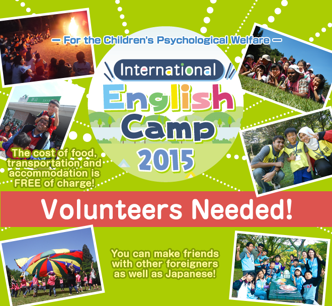 International English Camp 2015 Volunteers Needed!